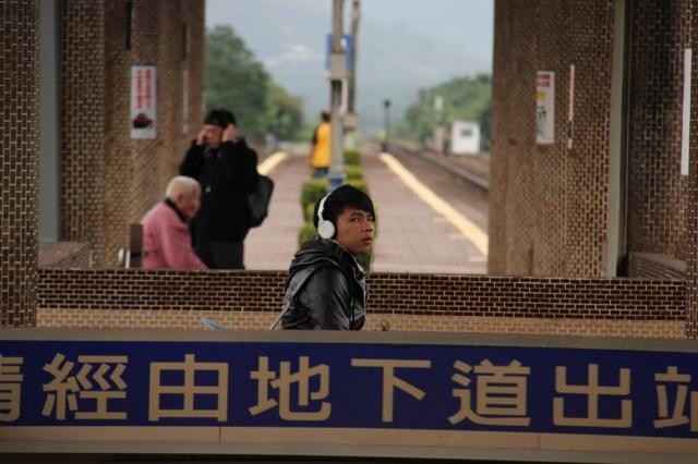 Ruisui Station