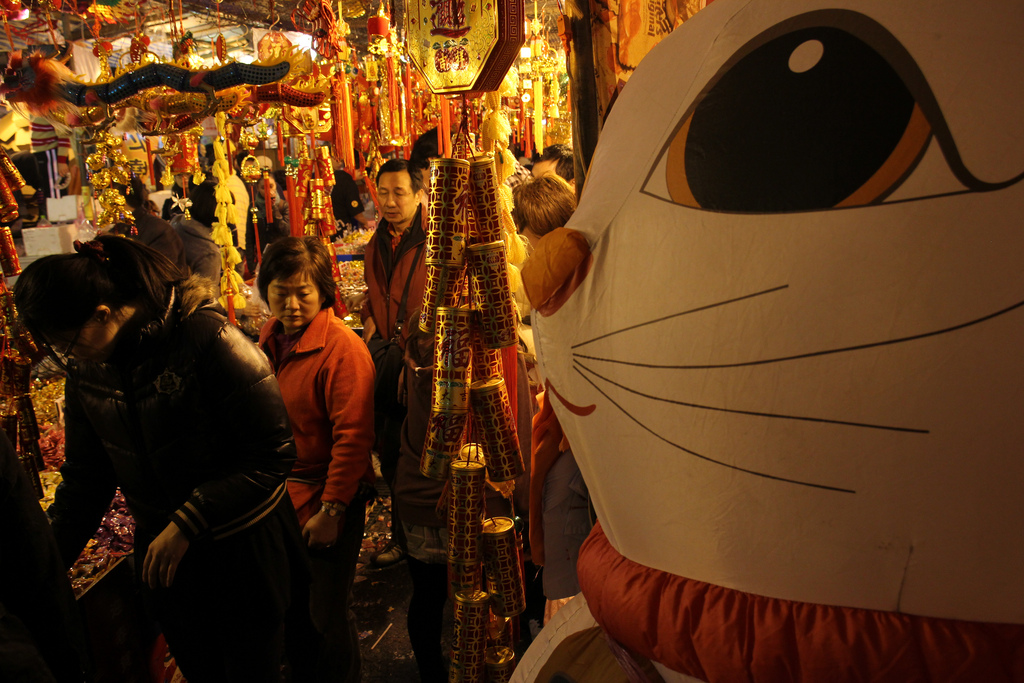 chinese new year food essay The guardian picture essay  traditionally, the food is dangled from string or  placed in a difficult place for the dragon to reach  every year we have the  chinese new year celebrations and this year it's the year of the monkey.